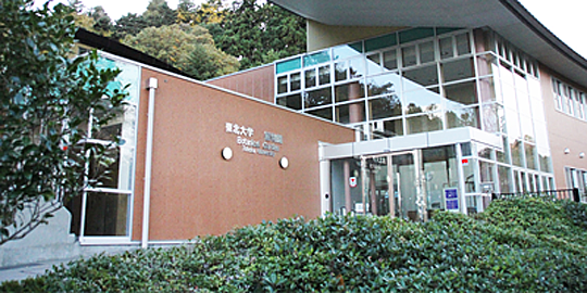 「東北大学植物園」の写真