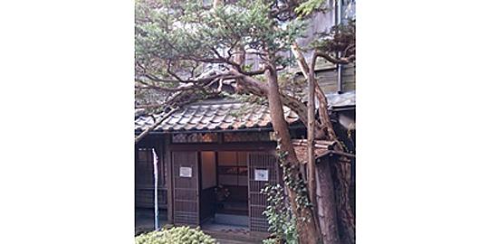 「旧亀井邸」の写真