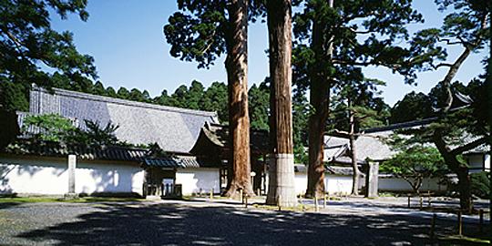 「瑞巌寺」の写真