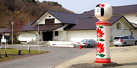 「鳴子日本こけし館」の写真
