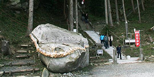 「釣石神社」の写真