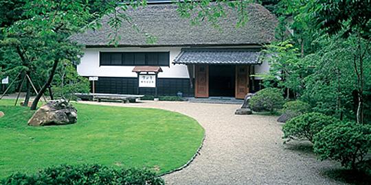 「斎藤氏庭園(宝ヶ峯縄文記念館)」の写真