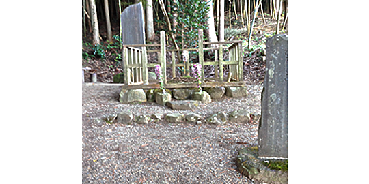 「藤原朝臣実方墓」の写真