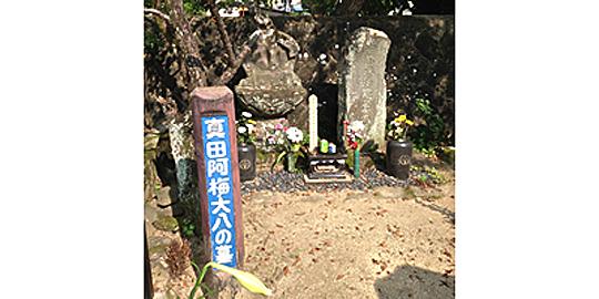 「当信寺」の写真