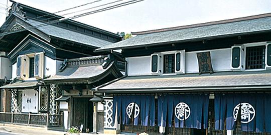 「斎理屋敷」の写真