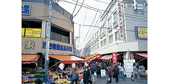 「仙台朝市」の写真