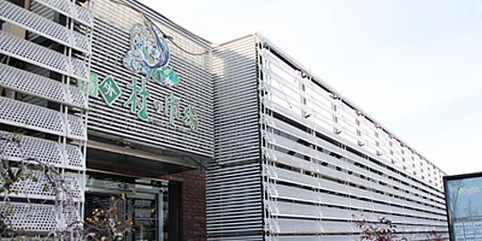「仙台場外市場・杜の市場」の写真