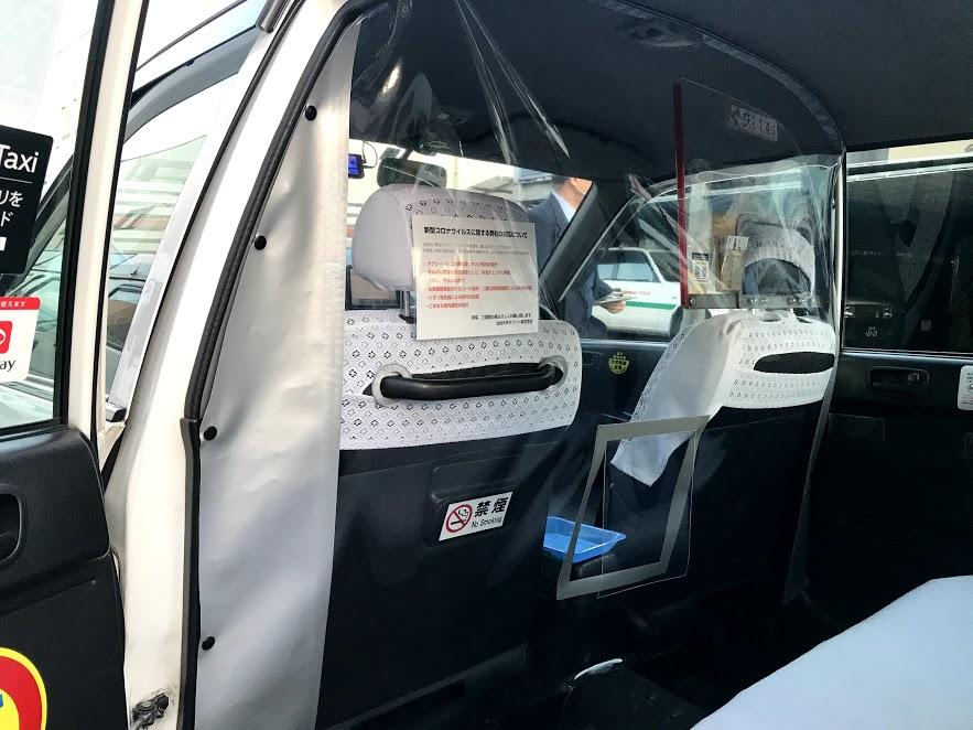 新型コロナウィルス感染対策車両を導入開始